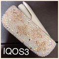 IQOS3のハードケース