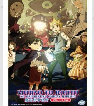 【未開封DVD】ムヒョとロージーの魔法律相談事務所 全話収録