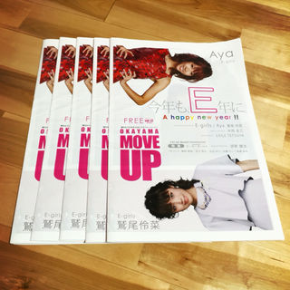 JAPAN MOVE UP2