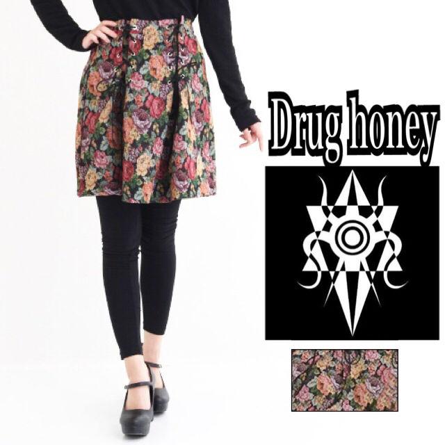 【新品/Drug honey】スピンドルゴブラン織スカート(FUNKY FRUIT(ファンキーフルーツ) ) - フリマアプリ&サイトShoppies[ショッピーズ]