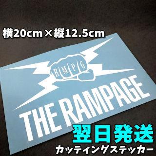 THE RAMPAGE ロゴ ステッカー ランペイジ
