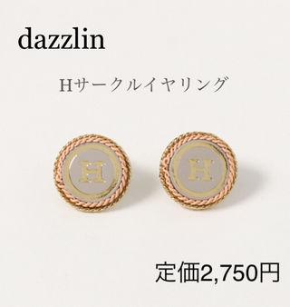 定価2,750円dazzlinHサークルイヤリング