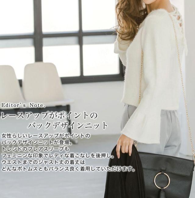 M~リエディ ショート丈シャギーニット - フリマアプリ&サイトShoppies[ショッピーズ]
