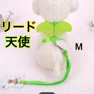 犬 リード 天使 ピンク M ポメ ダックス 散歩 紐 羽