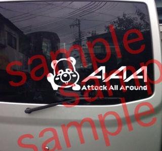 【送料無料】aaa AAA  トリプルエー ステッカー 車