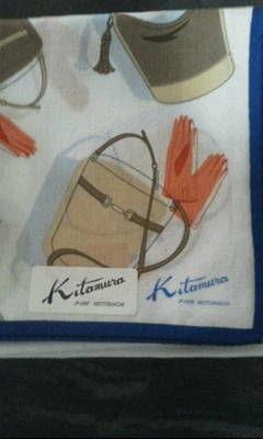 キタムラ バッグ柄 大判ハンカチ