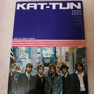KATーTUN 写真集