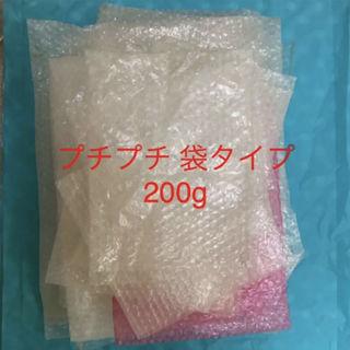 プチプチ 梱包材 袋タイプ 200g