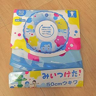 【新品】コッシー みいつけた! 浮き輪 プール 海水浴