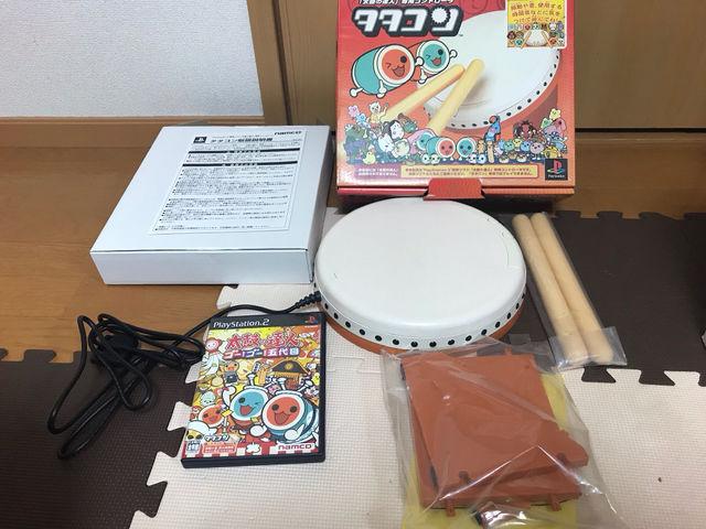 タタコン - フリマアプリ&サイトShoppies[ショッピーズ]