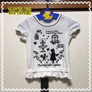 西松屋Tシャツ