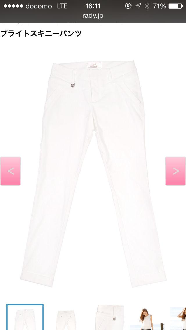 新品 スキニー パンツ 白 ホワイト