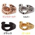 169 【選べる】4色! ホースシューリング (指輪)
