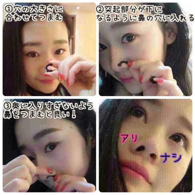 【XS~Mセット】整形級に鼻が高くなる★矯正鼻プチ