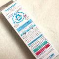 歯磨き粉 ビースマイル tw 薬用 プラチアス ホワイトニン