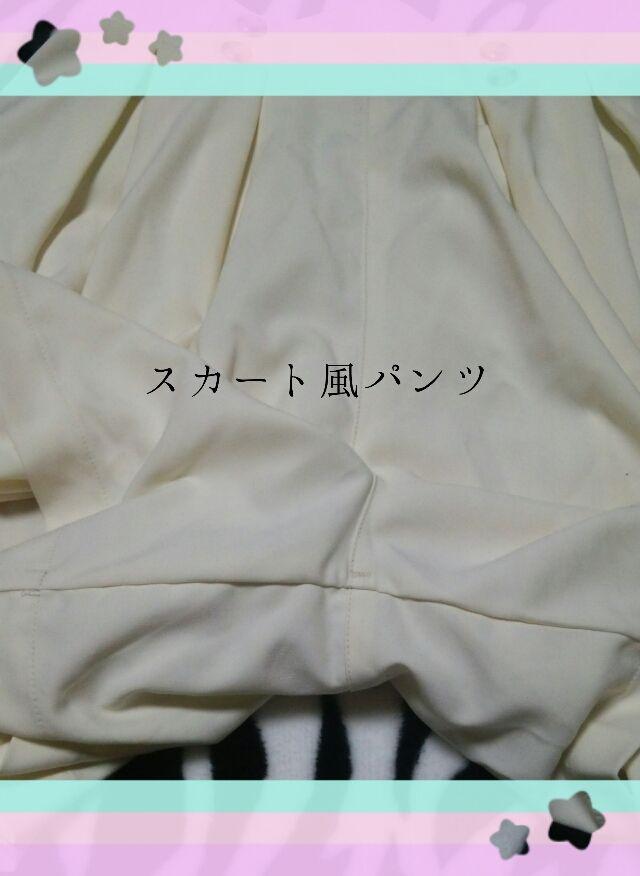 キュロット スカート風ぱんつ
