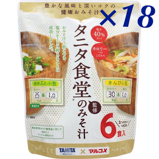 定価4,374円108食 タニタ食堂のみそ汁