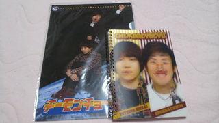 【チーモンチョーチュウ】 ファイル+リングノート