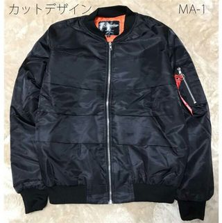 DIANSHIQU 最高級 メンズ MA-1 ブルゾン L