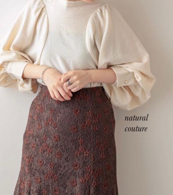新品natural couture袖コンシャスブラウス