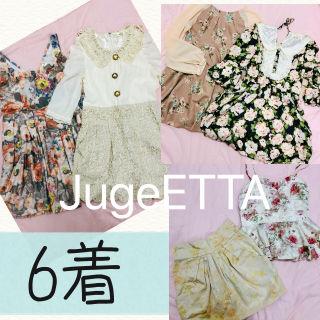 JugeETTA6着まとめ売りワンピース4着など