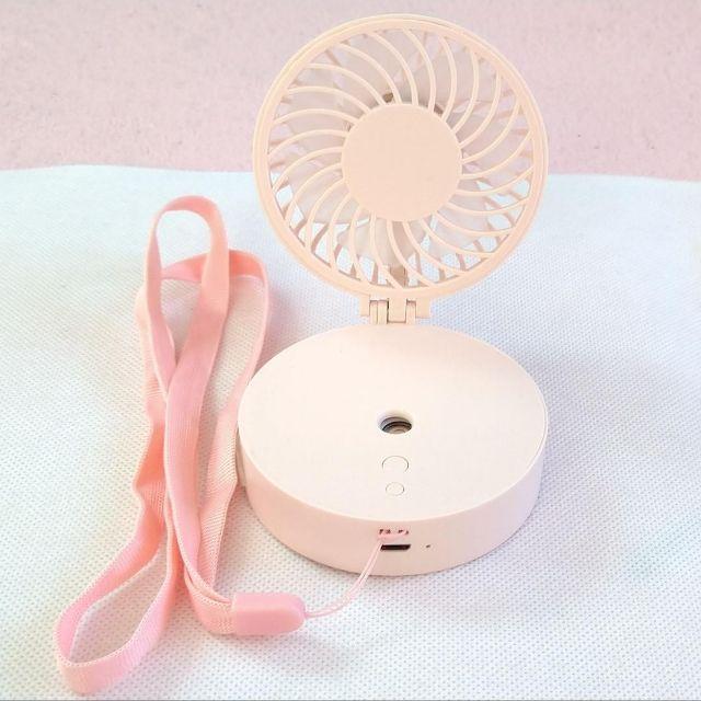 8色に光る*ミストファンコンパクトタイプ(ピンク)