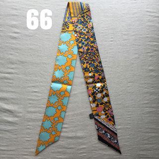 【大人気】シルクツイリー バッグスカーフ #66ペルシャ絨毯