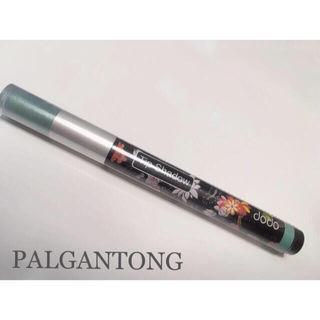 PALGANTONG アイシャドウチップ05