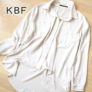 超美品 フリーサイズ KBF 長袖シャツ ベージュ系