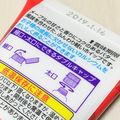 5本・定価1125円 メープルクリームホイップ/ヴェルデ