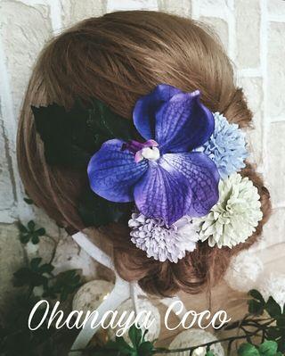 オーキッド紫 和装髪飾り5点Set No187 成人式 浴衣