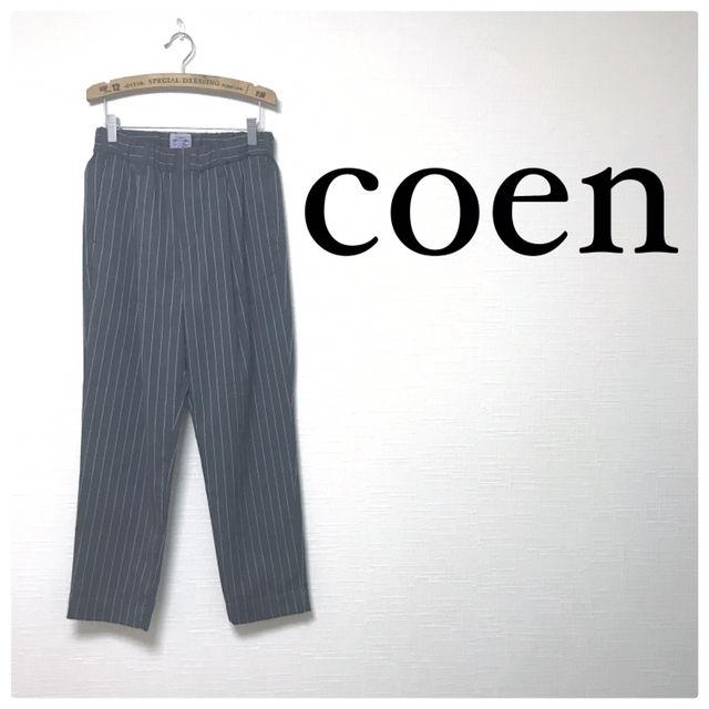 37美品coen ストライプ カジュアル オフィス(coen(コーエン) ) - フリマアプリ&サイトShoppies[ショッピーズ]
