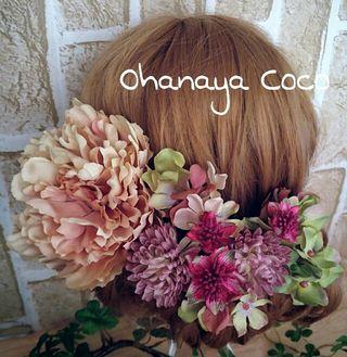 高貴な美しさ 芍薬の髪飾り8点Set No175