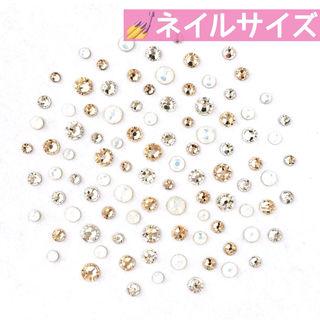 ネイルサイズ【スワロフスキー】ナチュラルカラーmix100粒