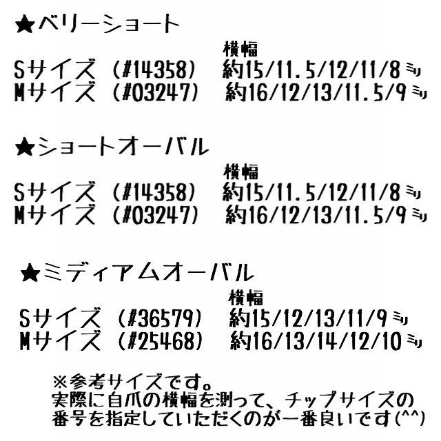 マニッシュグレー×ギンガムチェックネイル(イニシャル)