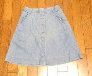 Cepo ボタン付きスカート