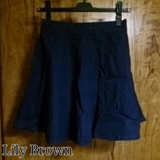 Lily Brownデニムスカート