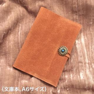 Ayakawasakibook cover