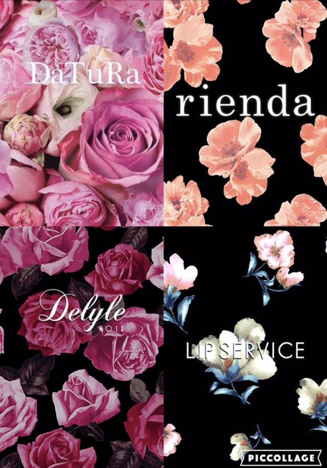 50点まとめ売りLIP,rienda,delyle(rienda(リエンダ) ) - フリマアプリ&サイトShoppies[ショッピーズ]