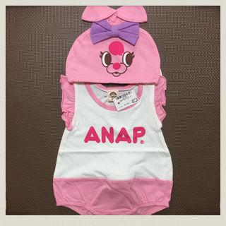 ANAP Kids 帽子付きロンパース