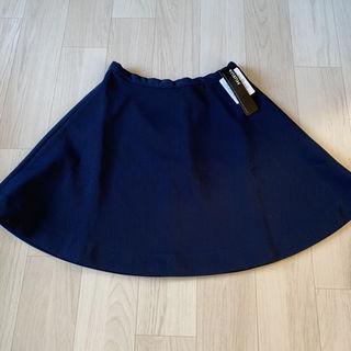 新品 MURUA サーキュラースカート