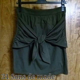 31 Sons de modeスカート