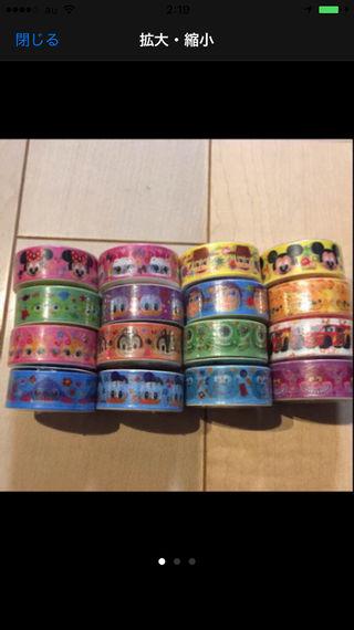 新品ディズニーマスキングテープ16個セットラッピング