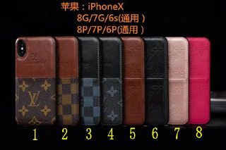 高品質 iPhoneケース カバー