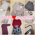 INGNI まとめ売り 福袋 Tシャツ ブラウス スカート