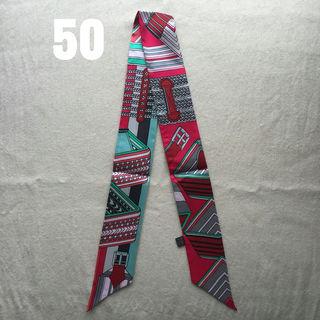 シルク ツイリー リボンスカーフ #50 ジグザグのサングル