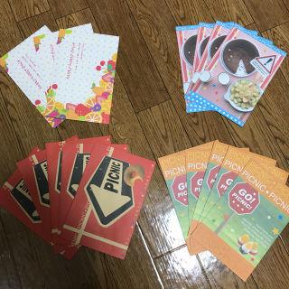 可愛い封筒4種類17枚