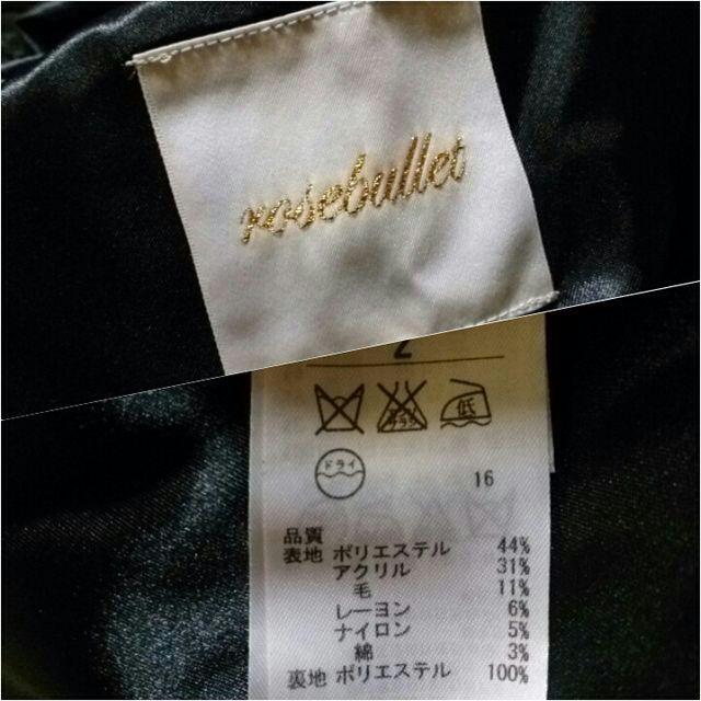rosebullet*ワンピース