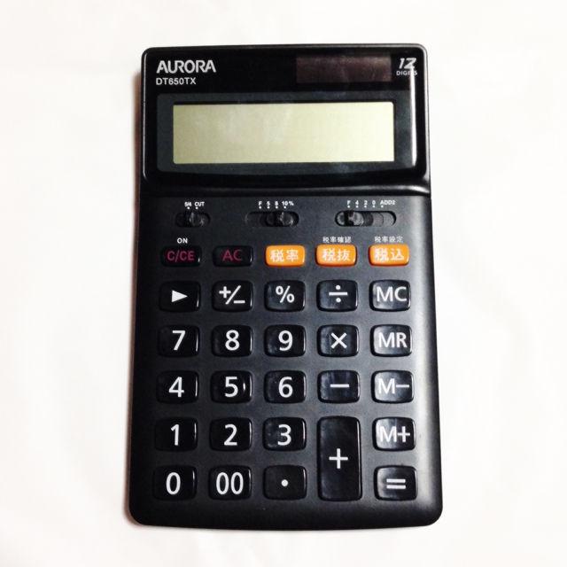 AURORA 電卓
