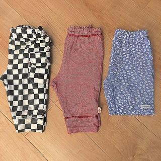 【パンツ3枚セット】ファミリアあり ズボン